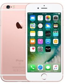 Buy Apple iPhone 6s 64GB (UK USED)